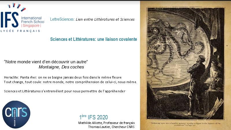 Sciences et Littératures: une liaison covalente – Présentation de Thomas Lautier aux premières de l'IFS